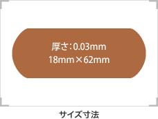 dc_s_size.jpg